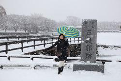2010-2011 홋카이도 여행(2일차) - 고료가쿠공원 -> 노보리베츠