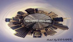 포토샵강좌 필터를 활용한 파노라마사진 만들기!