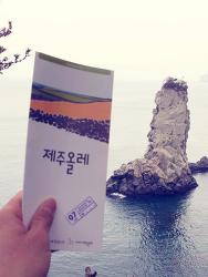 2012년 1월 제주도 정복기] 다시 서귀포로~! 올레 7코스 외돌개를 가다! 14탄)