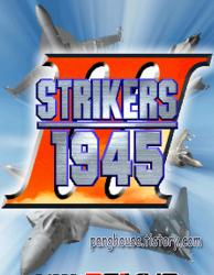 스트라이커즈1945 다운로드 - 슈팅게임, 스트라이커즈1945 다운