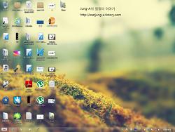 <윈도우7 테마> 산뜻한 봄분위기의 테마 - Elune