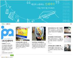 인쇄피아 네이버 블로그를 소개합니다.