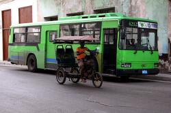 쿠바에서 4212번 버스를 타면 방배동까지 데려다 주나요?
