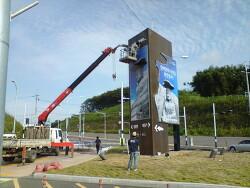 공공디자인-대구광역시 동구 팔공산 갓바위 안내 조형물 디자인의 변화