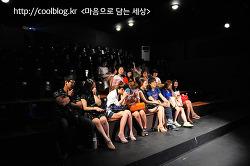 """<여성선호도 1위 연극, """"미남선발대회"""">"""
