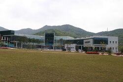 나로 우주센터 (고흥)