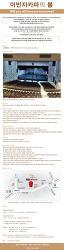 어반자카파의 '봄' 콘서트 - 부산