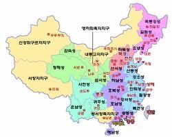 중국 영토의 비참한 현실과 동북공정의 필요성 그리고 중국의 미래를 논한다