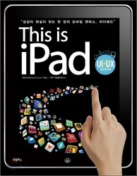 This is iPad