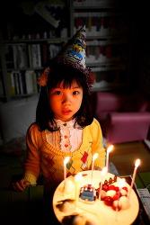 예지의 일곱 번째 생일