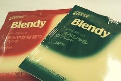 백양이 추천할만한 일본 커피 Blendy