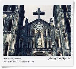 [적묘의 베트남]하노이대성당, 고딕양식, 그리고 베트남의 역사, 프랑스 식믹지 1884년부터 1945년까지