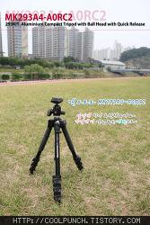 맨프로토 삼각대 MK293A4-A0RC2 리뷰 (다나와 체험단)
