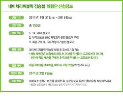 잘쓴 후기 하나로 3번 당첨(10만원+화장품선물)된 사연 공개!!