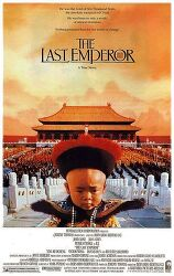 Open the Door! 풍각쟁이 푸이의 일생, [마지막 황제(The Last Emperor)] (1987)