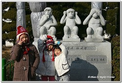 부곡하와이 방문기 2탄┃ '부곡화와이 얼음나라 얼음조각축제'