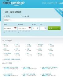 해외호텔 가격비교로 싸게 예약하는 사이트
