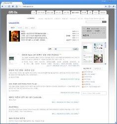 설치형 메타 블로그(사이트)의 모든것을 알려주마~!