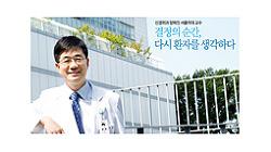 2012.가을_Best Dr.