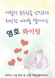 사진으로 예쁘게 편지를 만들고 싶어요 !(0018)