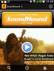 [멀티미디어 Apk] SoundHound∞ (음악 찾는 어플)