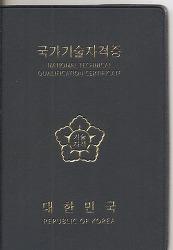 정보처리기사 합격!!