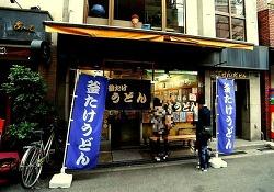 [일본어 기초회화] Day. 08 이 가게는 ~가게입니다.