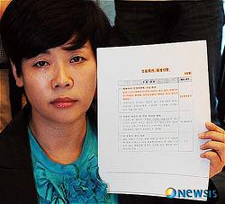 '트위터 김미화'를 위한 변론