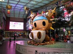 [홍콩여행] 복합 예술 공간으로 불리우는 쇼핑몰 K11, 슈퍼마켓은 특히 강추!!