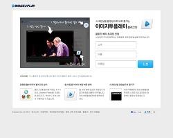 신기한 동영상 검색 플러그인 image2play(이미지2플레이)