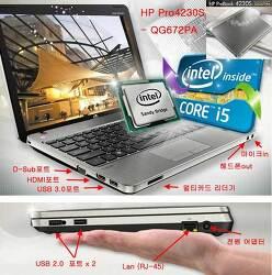 노트북 HP Probook 4230S-QG672PA