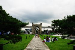 서대문 독립공원
