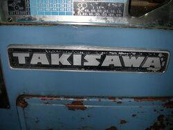 [중고선반]공작기계>범용선반 - 중고범용선반,소형선반, 다키사와(TAKISAWA)선반 - 일신종합기계