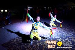 * 중국 내몽골 자치구 여행기 1일 째 - 광활한 초원과 징기스칸의 후예들