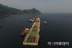 울릉 사동항 동방파제 공사 '뒷북 대책' 논란