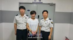 송파경찰서 직장인 성희롱예방교육