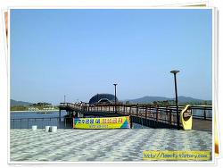 세종시 호수공원 [세종시 가볼만한곳]