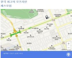 이너체스 모임 장소 선릉역 10번출구 600M 커피빈 2층