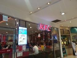 [수원] 수원역 KFC 매직박스 슈퍼박스
