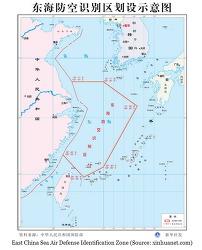 독도문제 해법과 비교: 중국 (대만) - 일본 영토 분쟁 : 센카쿠 섬 (댜오위다오 Diaoyu 중국 명칭)