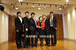 [수 아트홀] HANDS SINGERS 공연 사진