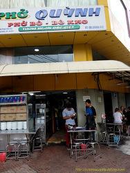 1608 호치민, 무이네 5일: Pho Quynh(포퀸)에서 인생 쌀국수를 만나다.