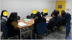 [길마켓 오이소]창업활동 전문가 초청 교육