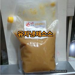 유자냉채소스( 유자냉채족발소스 / 유자 족발냉채소스) 화미락 제품런칭!