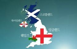 [카디프] 웨일즈(Wales)의 수도 카디프