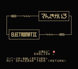 Electromatic Japanese