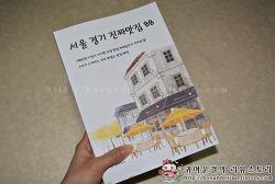 [내가 만드는 책 딥씨]1인출판 DIY 일반도서(POD) 서울 경기 진짜맛집