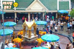 * 방콕의 아침 출근풍경 (팔자에도 없는 미국 영사관까지의 길)