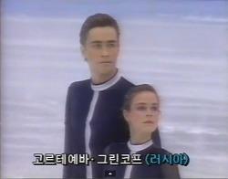 옛날 비디오를 보다 - 릴리함메르 올림픽 페어 프리 한국TV 발굴영상