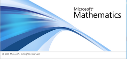 MS Mathematics. 무료 수학툴(2D, 3D 그래프등) 프로그램.